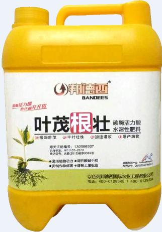碳酶水溶肥叶茂根壮