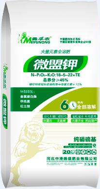 碳酶微盟钾