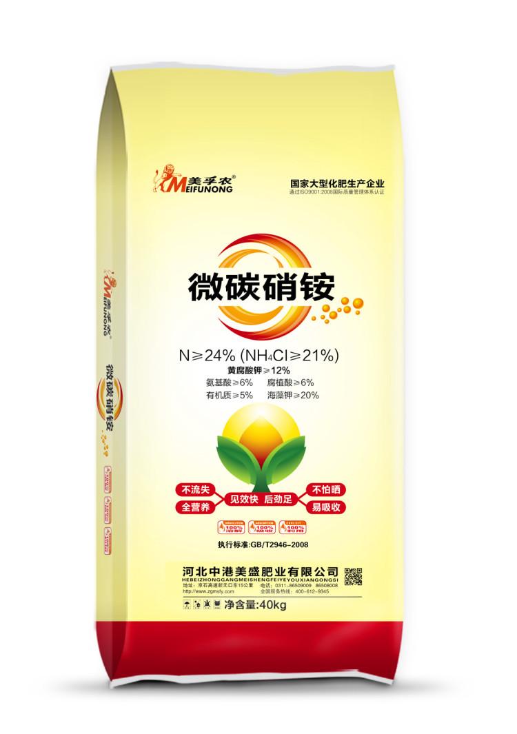 微碳硝铵N24%