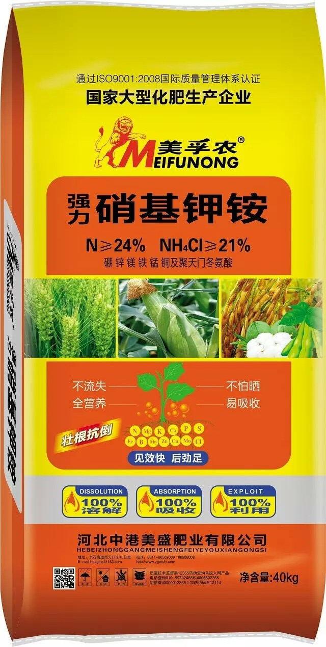 硝基钾铵N24%